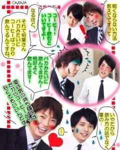 f:id:Maigaaru:20110202194435j:image