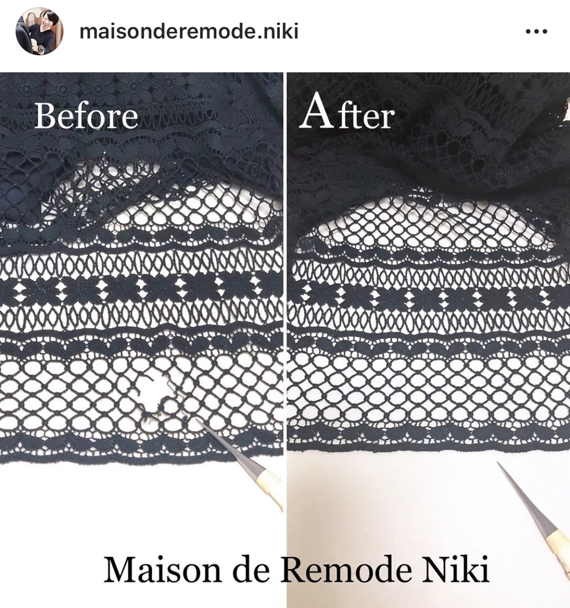 f:id:MaisonDeRemodeNIKI:20190807221712j:plain