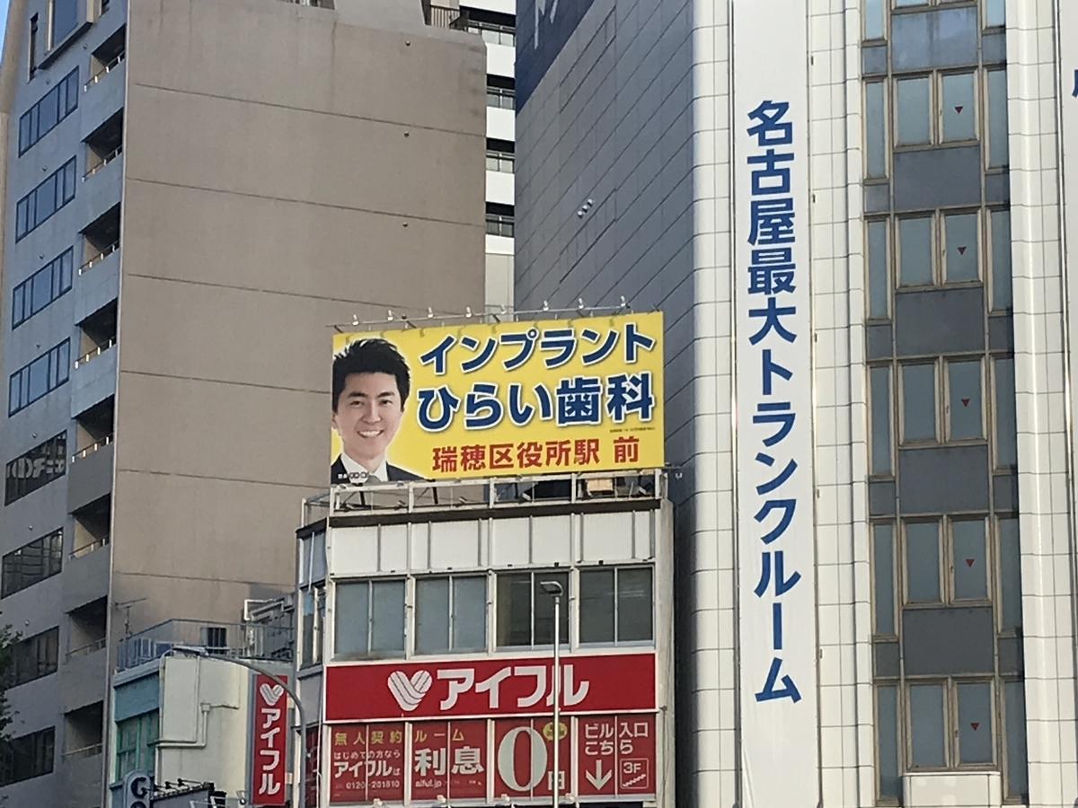 f:id:Majestic_Yamada:20210227235042j:plain