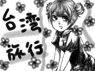 f:id:Makaicti38:20120328003015j:image