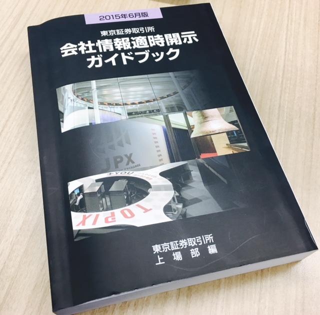 f:id:Maki_Kumagai:20170403130923j:plain