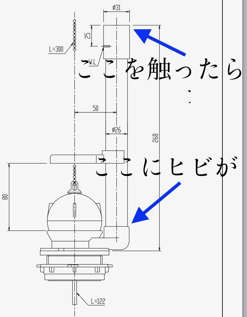 f:id:MakiraMatic:20180929191121j:plain