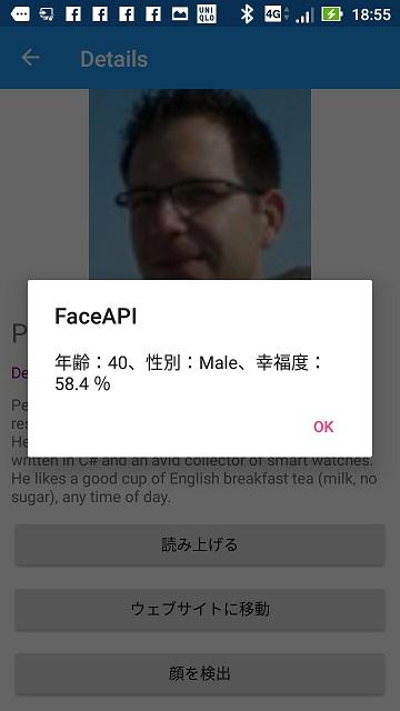 f:id:Makky12:20181118185932j:plain