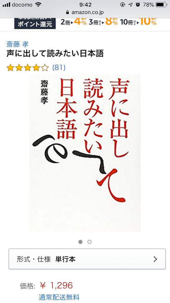 f:id:MakotoHaga:20190501094232p:image