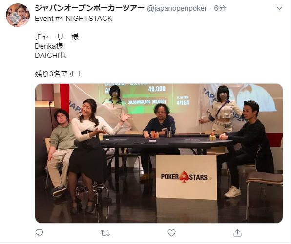 f:id:MakotoHaga:20200112025643p:plain