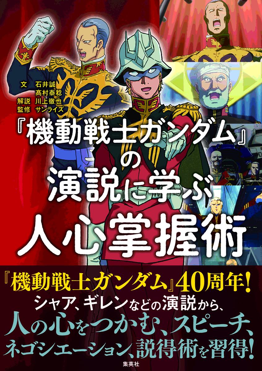 f:id:MakotoIshii:20200303163929j:plain