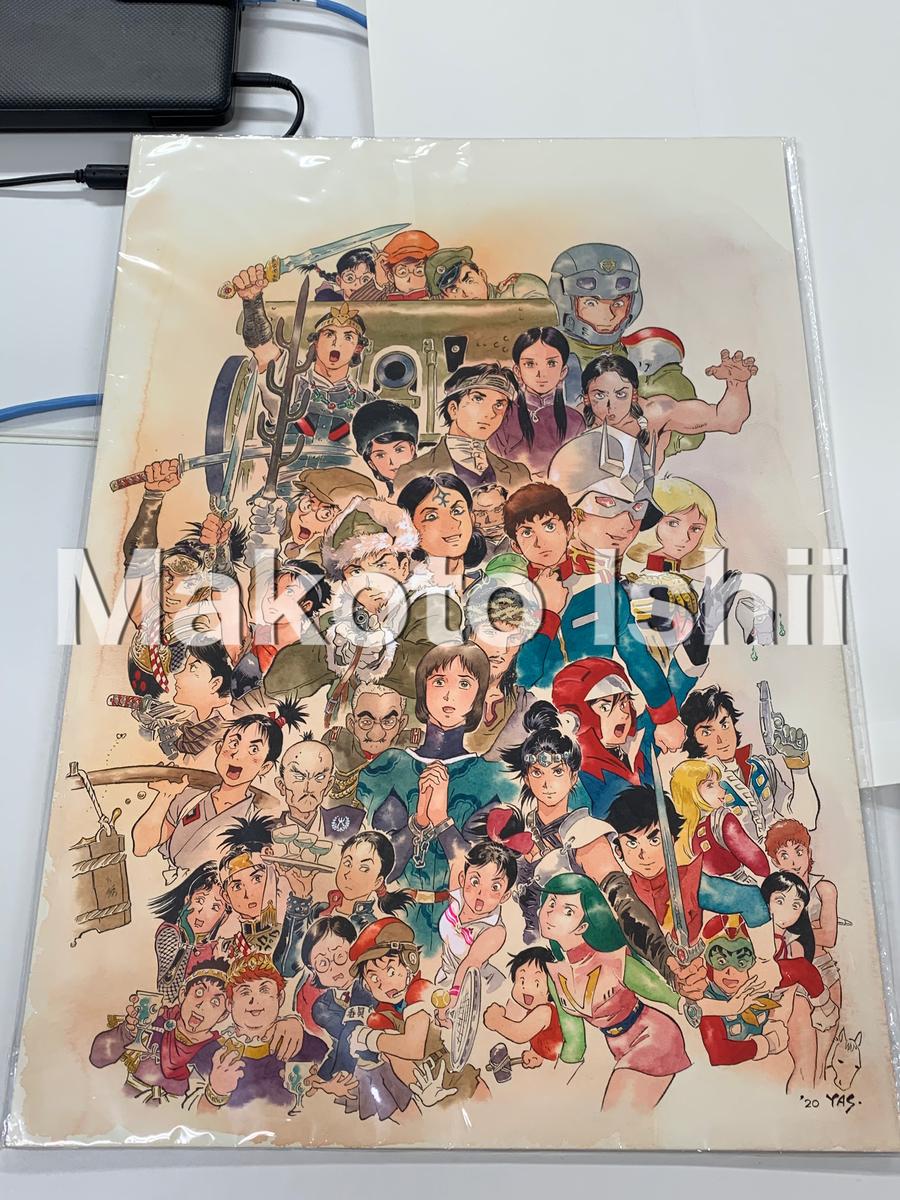 f:id:MakotoIshii:20201128011208j:plain