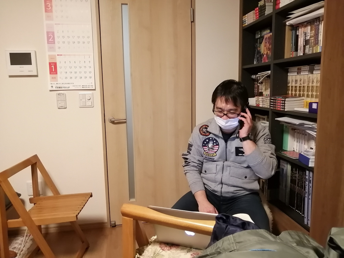 f:id:MakotoIshii:20210116175052j:plain