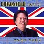 f:id:Makotsu:20081116193329j:image