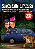 f:id:Makotsu:20090305212548j:image