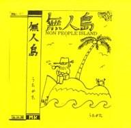f:id:Makotsu:20091129194056j:image
