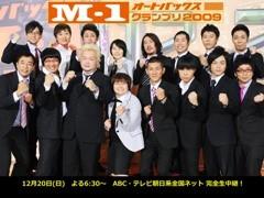 f:id:Makotsu:20091208114205j:image