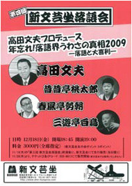 f:id:Makotsu:20091220154744j:image