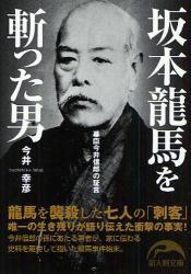 f:id:Makotsu:20100529112329j:image