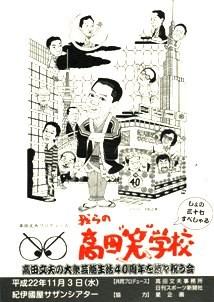 f:id:Makotsu:20101103223916j:image