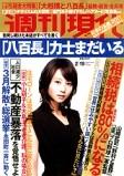 f:id:Makotsu:20110207210521j:image