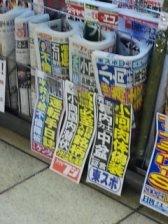 f:id:Makotsu:20110209183436j:image