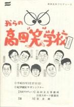 f:id:Makotsu:20110402195329j:image