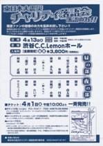 f:id:Makotsu:20110406214108j:image