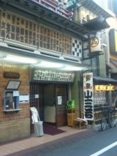 f:id:Makotsu:20110623171957j:image