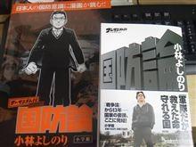 f:id:Makotsu:20110909180501j:image