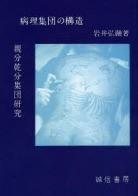 f:id:Makotsu:20111005215355j:image
