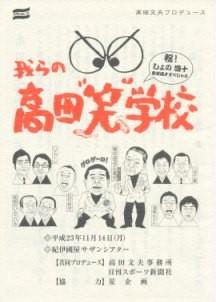 f:id:Makotsu:20111114223607j:image