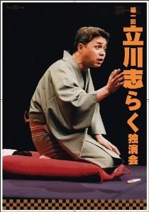 f:id:Makotsu:20111116160404j:image
