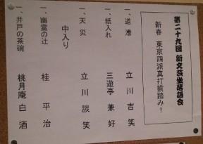 f:id:Makotsu:20120118213821j:image
