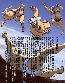 f:id:Makotsu:20120122212349j:image
