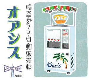 f:id:Makotsu:20120201221252j:image