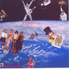 f:id:Makotsu:20120205175117j:image