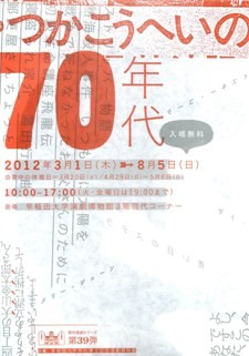 f:id:Makotsu:20120224130412j:image