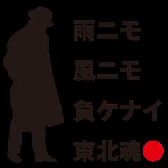 f:id:Makotsu:20120311183100p:image