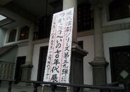 f:id:Makotsu:20120317162722j:image