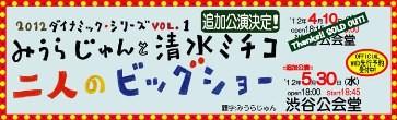 f:id:Makotsu:20120417222007j:image