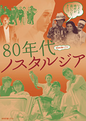 f:id:Makotsu:20120516192614j:image