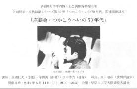 f:id:Makotsu:20120520212108j:image