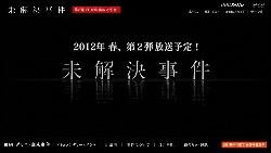 f:id:Makotsu:20120527225852j:image