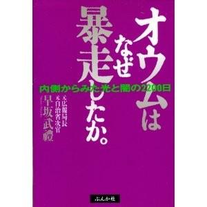f:id:Makotsu:20120528002045j:image