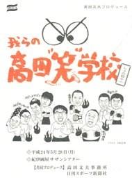 f:id:Makotsu:20120528233426j:image
