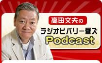 f:id:Makotsu:20120615194146j:image