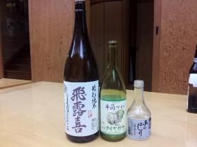f:id:Makotsu:20120616193117j:image