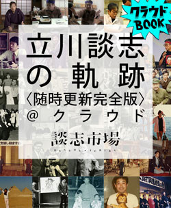 f:id:Makotsu:20120731212712j:image