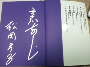f:id:Makotsu:20120816235101j:image