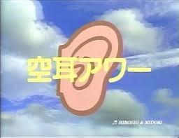 f:id:Makotsu:20121016025845j:image