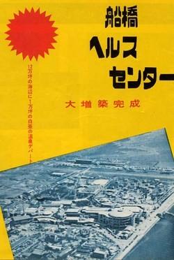 f:id:Makotsu:20121020222420j:image