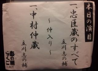 f:id:Makotsu:20121025213039j:image