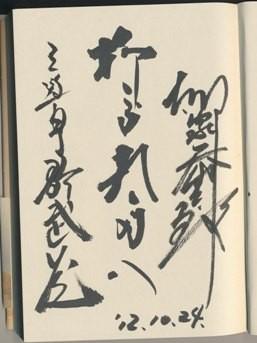 f:id:Makotsu:20121104023543j:image
