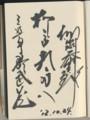 20121104023543